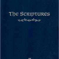 The Scriptures Bible ISR