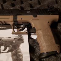 Iowa Gun Trader